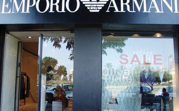 ויטרינה זכוכית, חלון ראווה מזכוכית לחנות